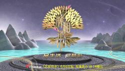 广东首档4K电视综艺《谁是流量王——艺脉相承》