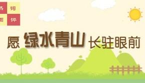"""""""新华网评""""2016全国两会之[热词图评]"""