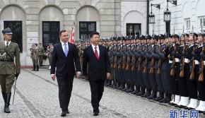 习近平出席波兰总统杜达举行的欢迎仪式