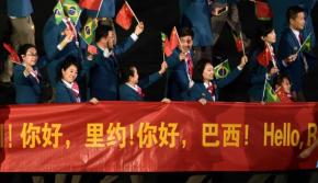 残奥会中国代表团入场