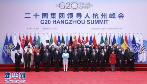 G20杭州峰会举行 习近平同与会领导人合影