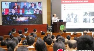 """南方科技大学校长陈十一获""""求是杰出科学家奖"""""""