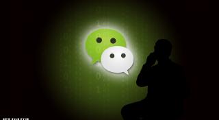 新时代创新通讯