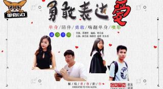【聚焦教育】教育頻道制作七夕微電影的臺前幕后