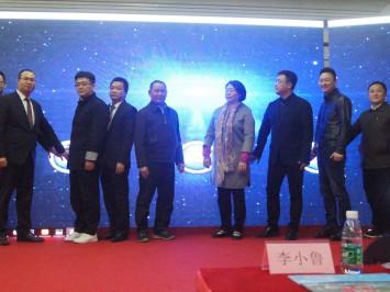 广东网络广播电视台教育频道跨界融合,共讨创新合作