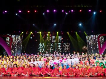 """""""2018中国舞教学展演""""在白云区舞台华丽上演!"""