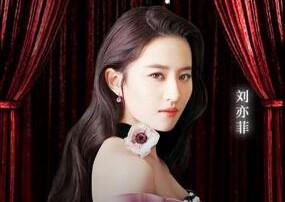"""刘亦菲现身秒拍短视频 """"神仙姐姐""""助力公益#画出生命线#"""