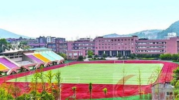 广东省政协建言献策义务教育优质均衡发展