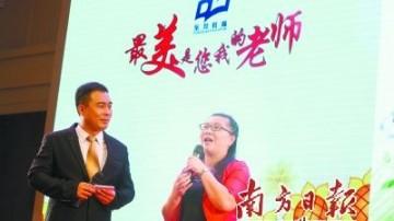 东莞将坚持教育优先发展战略