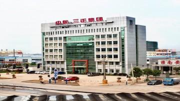 广东三正集团公益捐赠超9200万元