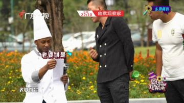 中国菜的取名艺术  外国人永远无法理解