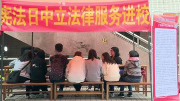 国家宪法日中立法律服务进广工校园