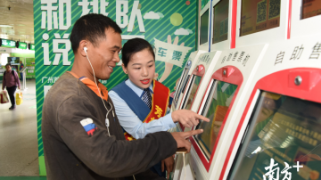 多线路春运车票热销,广州芳村、滘口汽车站可送票上门