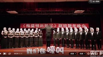 《黄河大合唱》频遭恶搞 创作者后人怒斥