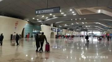1052记者直击春运首日广州南站交通