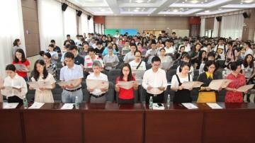 """""""两公约一承诺""""!广州市开展校外培训机构专项治理"""