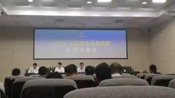 奋楫争先 广州国际龙舟邀请赛6月23日举行