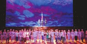 用青春的朝气舞出革命情怀 ——大型原创红色民族舞剧《立夏》走进国家大剧院