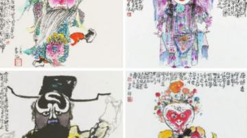 """心有所思情有所感笔有所运 ——""""书林写意——马书林中国画作品展""""在中国国家博物馆举办"""