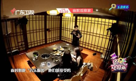 奇葩音乐餐厅 服务员张嘴唱不停