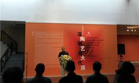 首届深圳当代陶艺大展开幕:形成独立的审美情趣和美学标杆