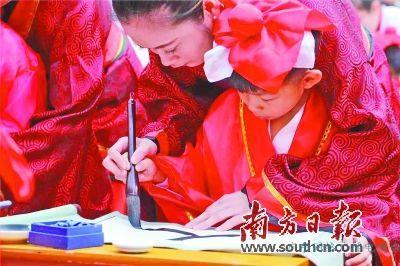 广州多校开展传统文化礼仪教育