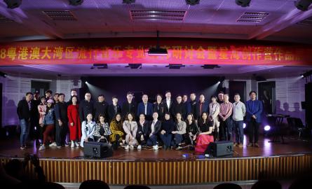 弘揚優秀音樂文化 推進音樂教育發展