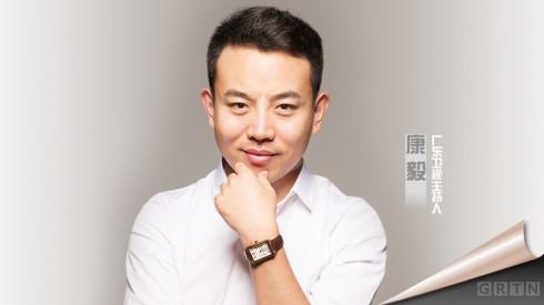"""广东卫视主持人康毅:爱吃包子的""""最美声音"""""""