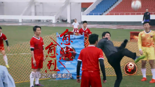 5月12日《足球火》李毅喊话谢楠:我会用生命保护你的!
