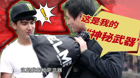 """""""足球大帝""""李毅使出神秘武器刁难选手"""
