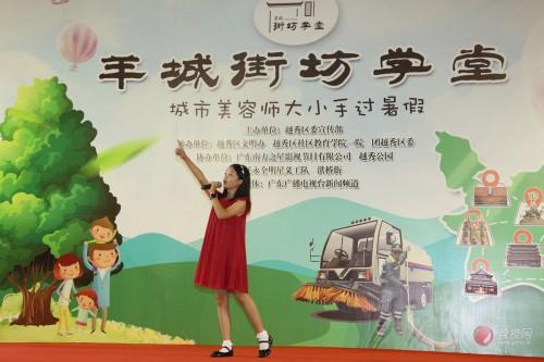 中国小金钟童星何正圆献唱:《梦想家园》