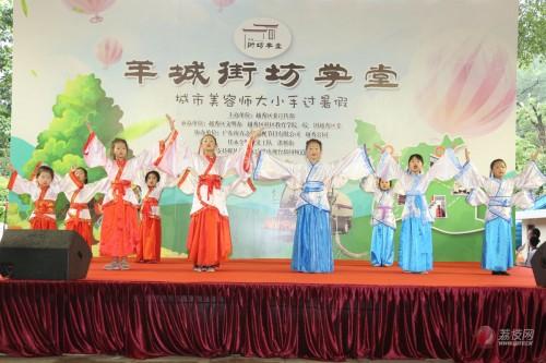 舞蹈《梦幻汉唐》
