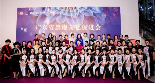 弘扬传统旗袍文化 秀出中华女性之美