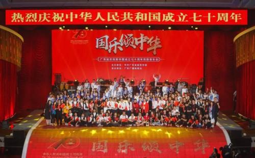 国乐颂中华!广东省庆祝新中国成立70周年民族音乐会今晚广东卫视播出