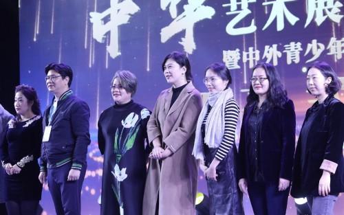 中华童星青少年艺术风采展演活动广州赛区圆满落幕