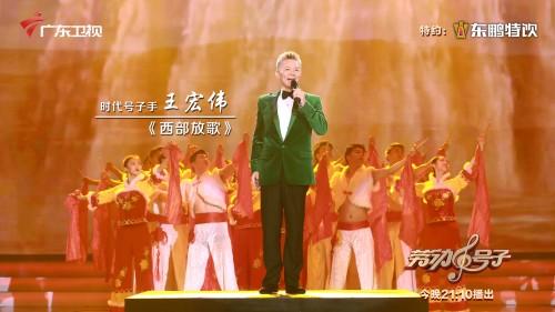 周深天籁之音演绎《南溪号子》,王宏伟重塑成名曲《西部放歌》