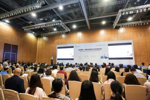 第六届中国国际老龄产业博览会成功举办