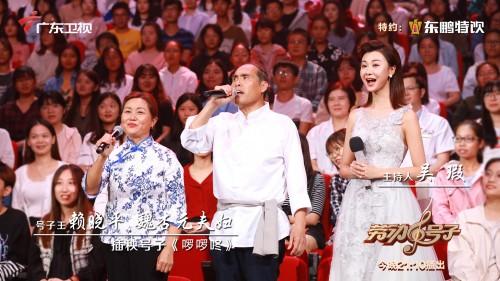 """今晚,插秧""""号子王""""夫妇演绎""""啰啰咚""""惊艳四座"""