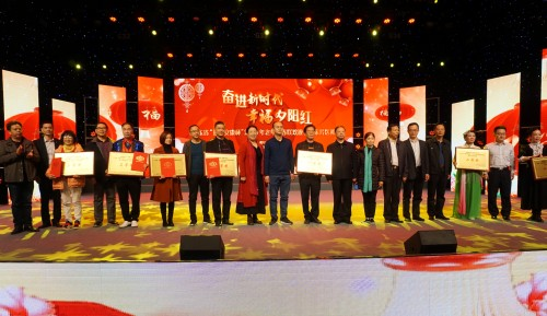 廣東省2020年老年春晚粵東片區初賽 銀齡翩躚秀出新時代老年文化自信