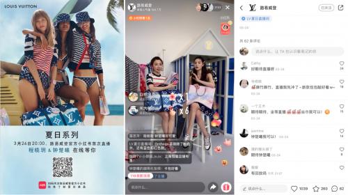 "LV小红书直播首秀 演员钟楚曦&程晓玥联手""线上""上新"