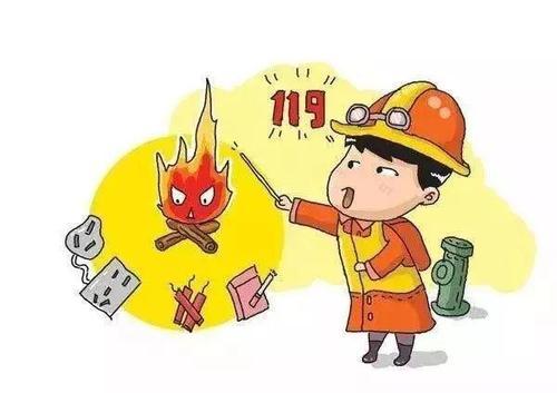風干物燥,家庭防火忽視不得 !
