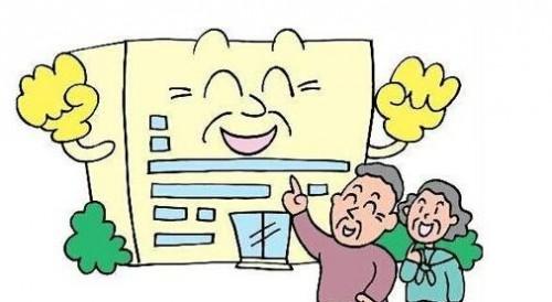 广州今年拟建设  32间社区嵌入式养老机构