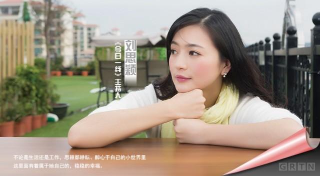 青海大学图书馆刘建红