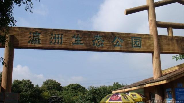 广州艺术博物院(小北d出口) 6号线 广州少年儿童图书馆(海珠广场a出口