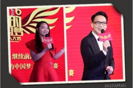 """2016""""我的中国梦""""主持人大赛海选顺利结束"""