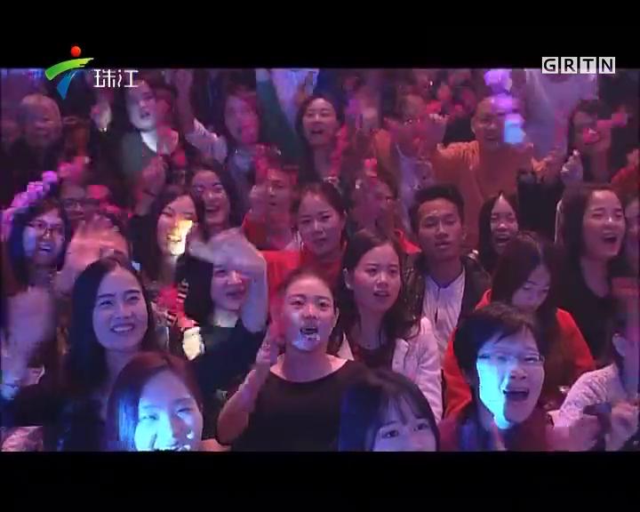 那些年的广东电视童星