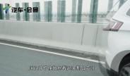 试驾中型跨界SUV车型锐界(1)