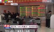 """2017年""""冰火两重天""""的A股市场"""