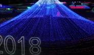 罗定市首届灯光艺术文化节隆重开幕
