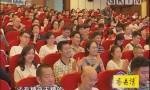 直击2018广东省直机关劳模精神展示会